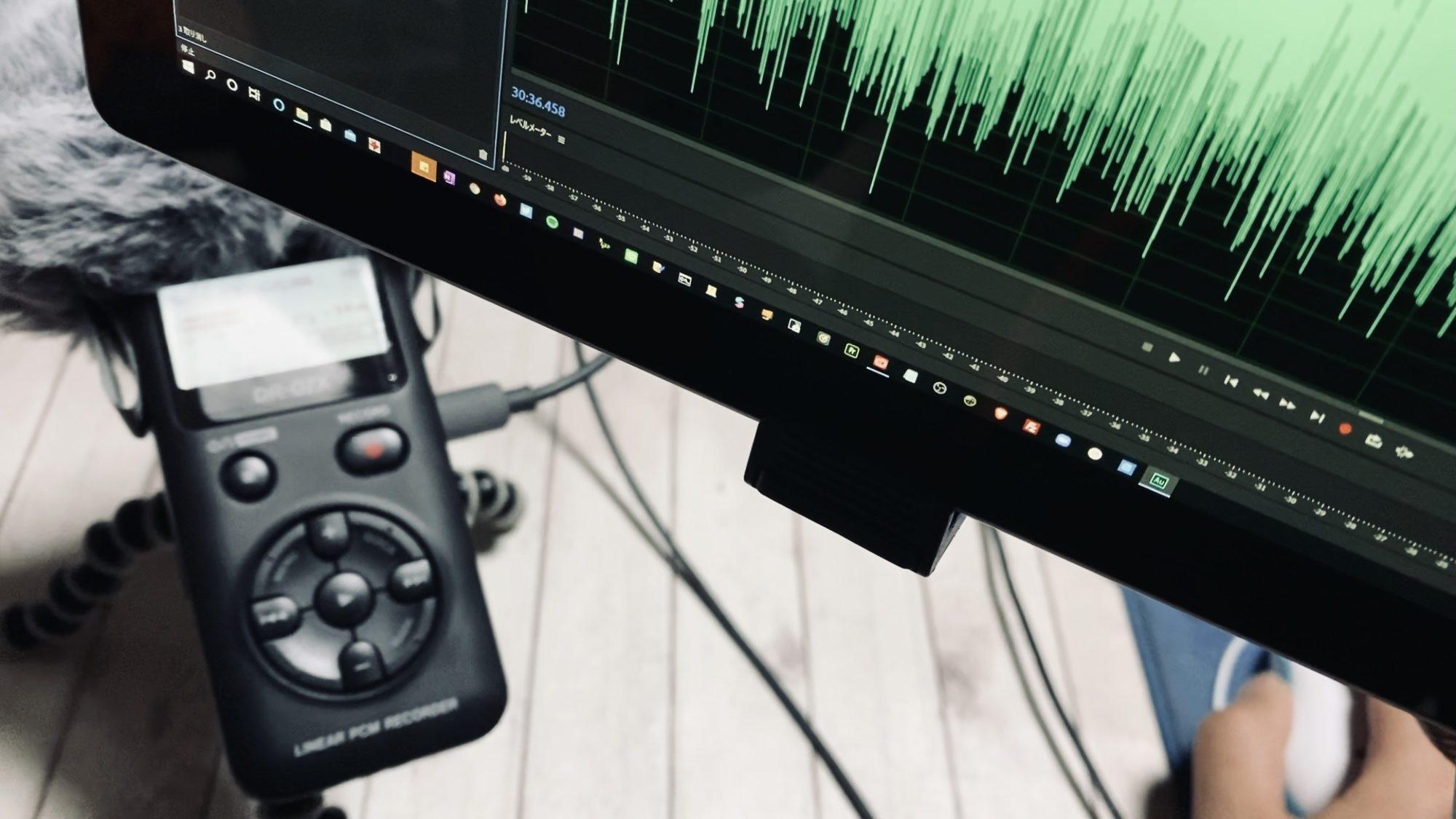声に偏る世界線 ポッドキャスト/ラジオ配信アプリ/音声配信コンテンツ・メディアに関する最新ニュースをお届け。新機能やアップデート速報配信