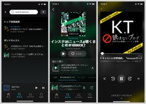 koukichi takahashi podcasts on amazon music podcast