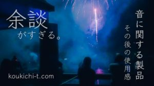 earphone mic review jpride tws-520 tascam dr-07x yusen piyaphone