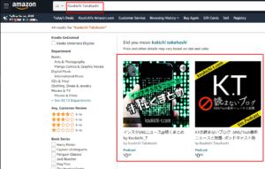 Amazon Music Podcast Author in Amazon com SERPs