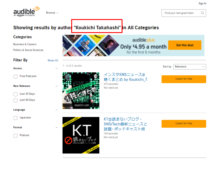 Amazonポッドキャストの配信はGoogle検索結果からカート表示/Amazon.com&Audible内にも存在。Podcast/音声配信とSEOメモ。2020年12月
