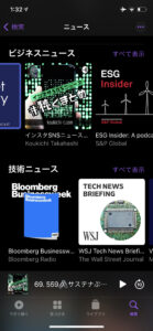 my show display carousel of business news on apple podcast