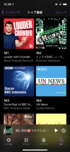 my show rank in news category 182 on apple podcast