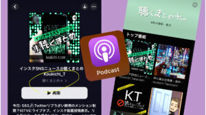 apple rolling out channel and subscription new feature for podcasters in apple podcast app june 15 2021